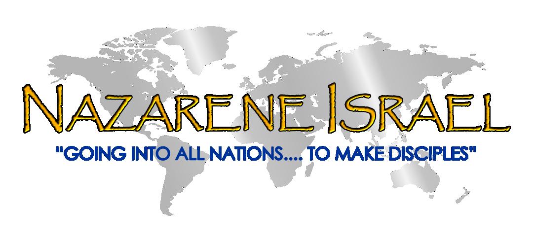 Welcome to Nazarene Israel