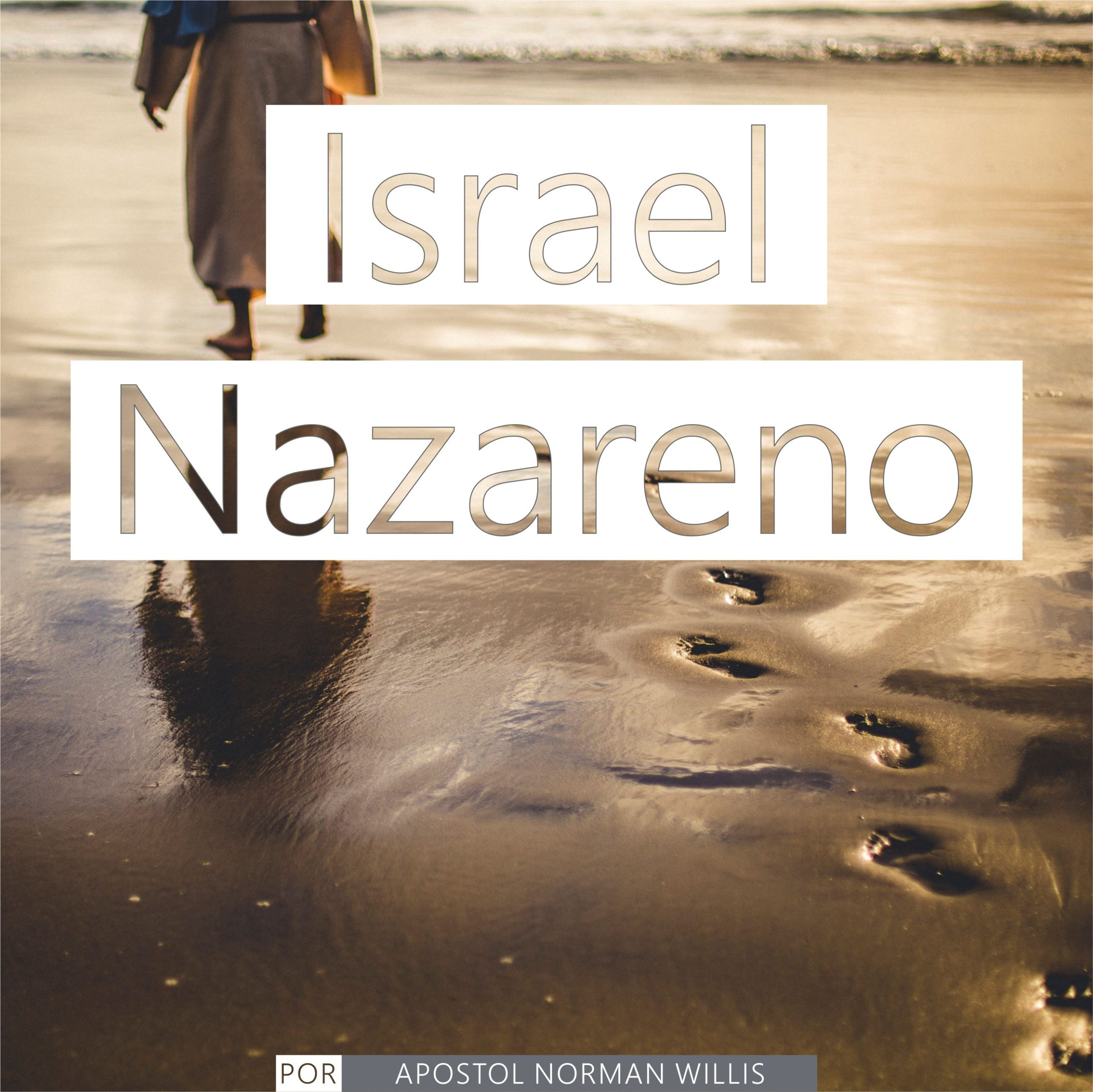 Israel Nazareno