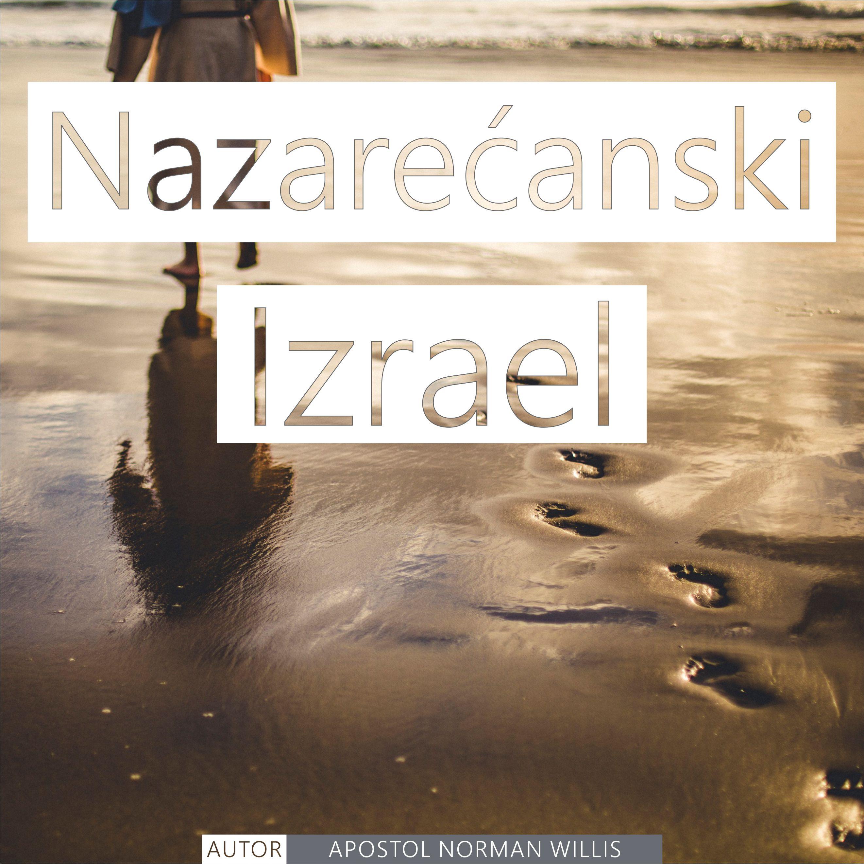 Nazarećanski Izrael