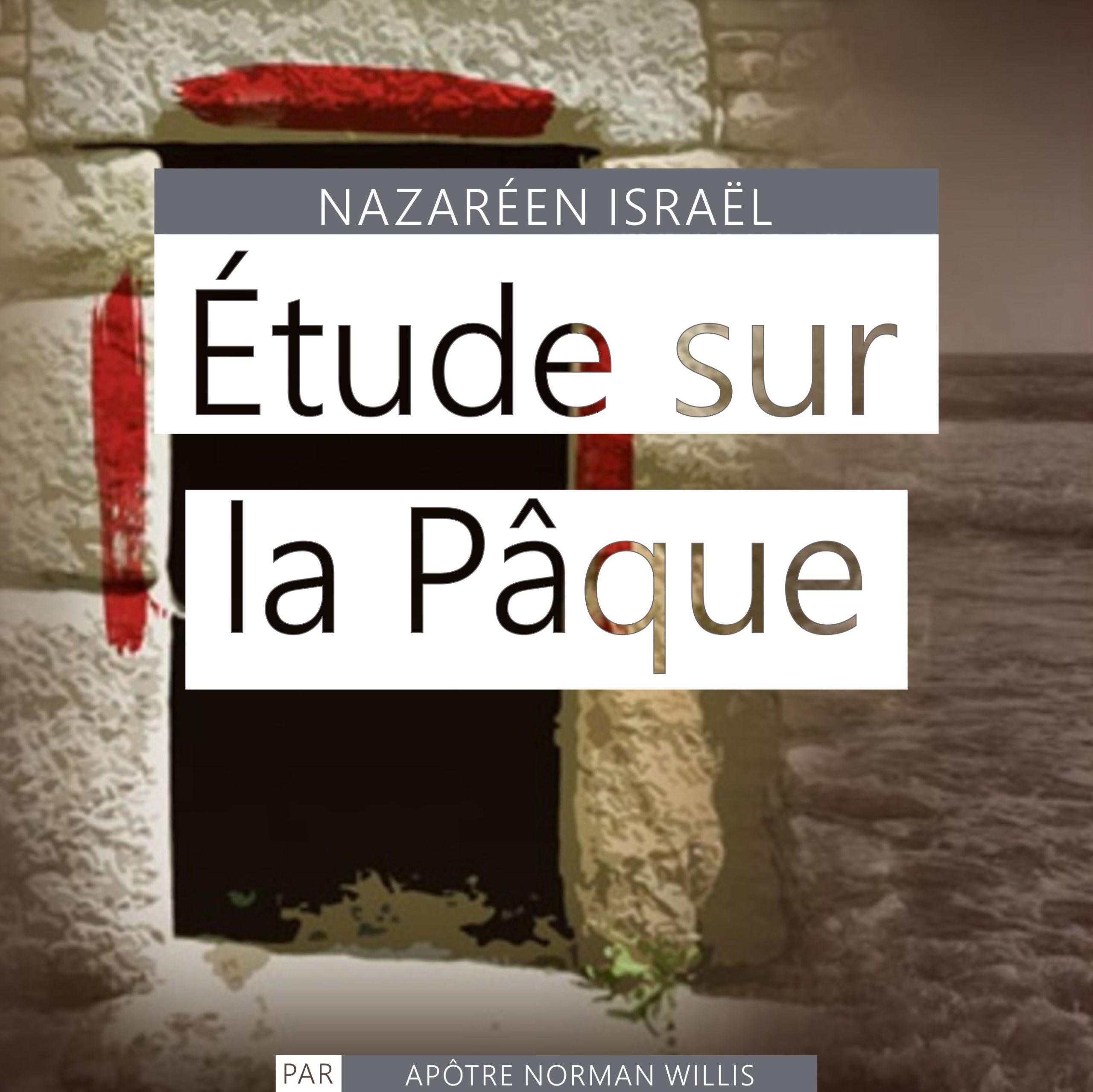 Étude de la Pâque d'Israël nazaréen