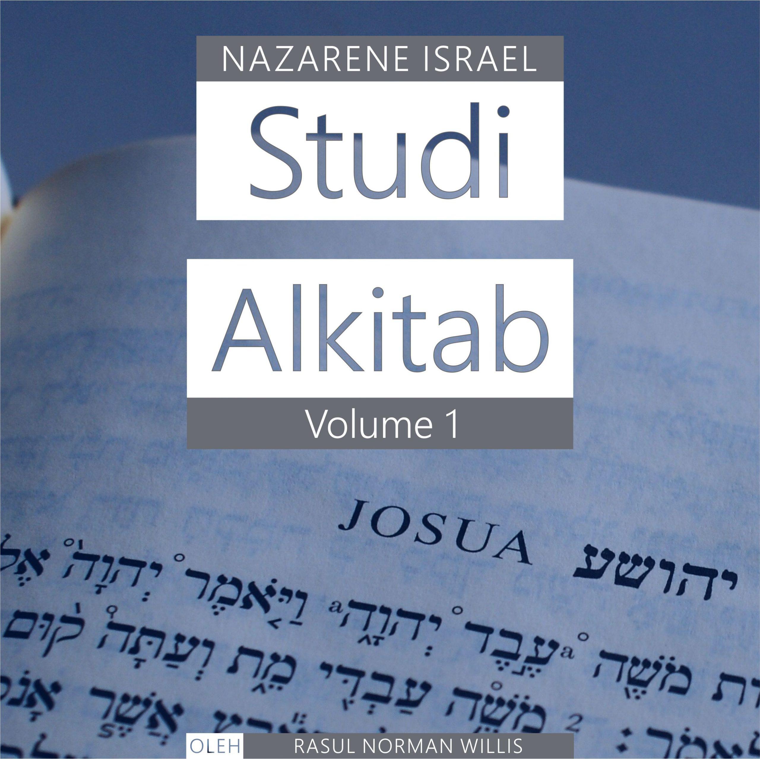 Studi Alkitab Nazaret Vol. 1
