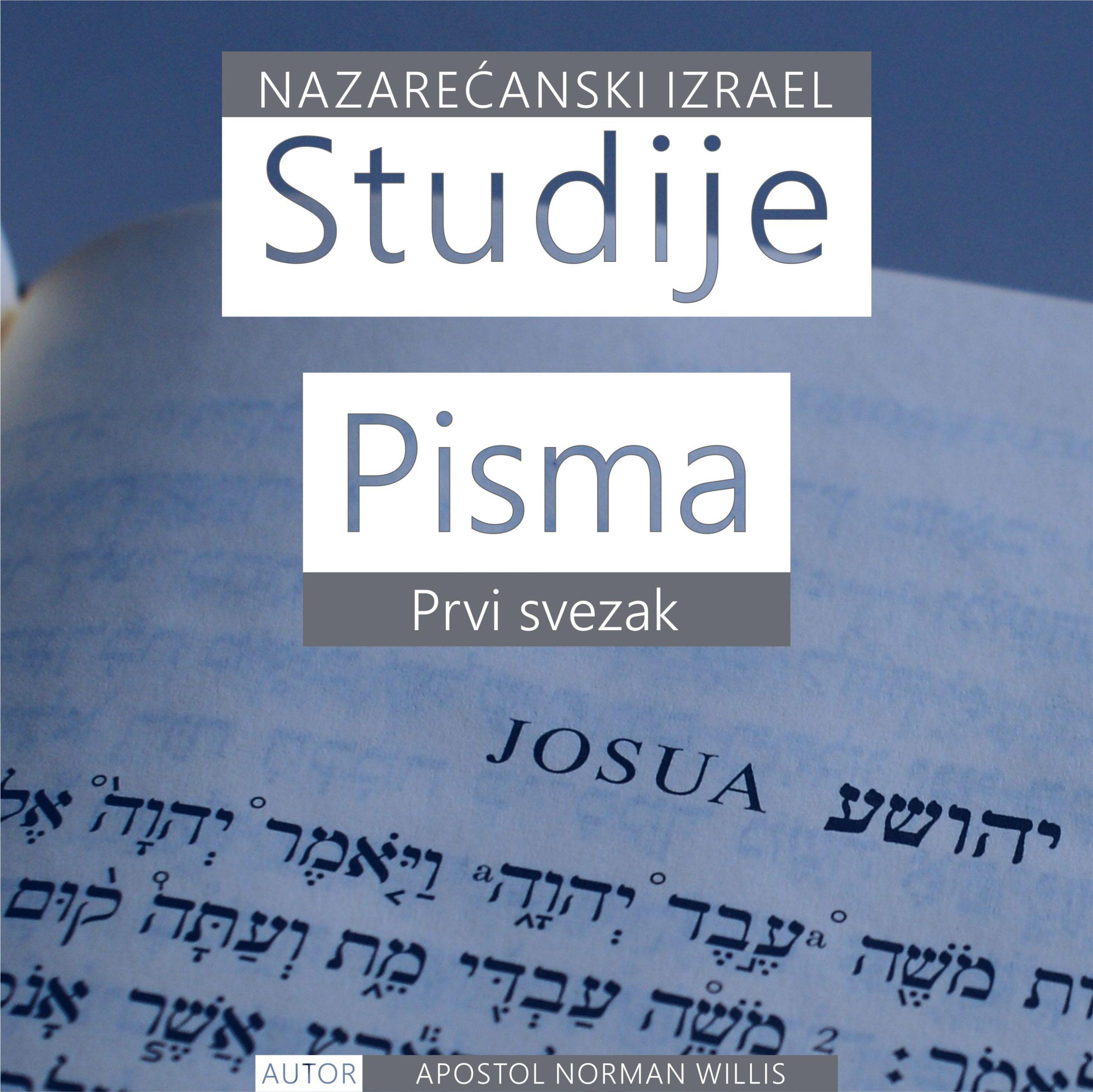 Nazarećanske Studije Pisma: Prvi svezak
