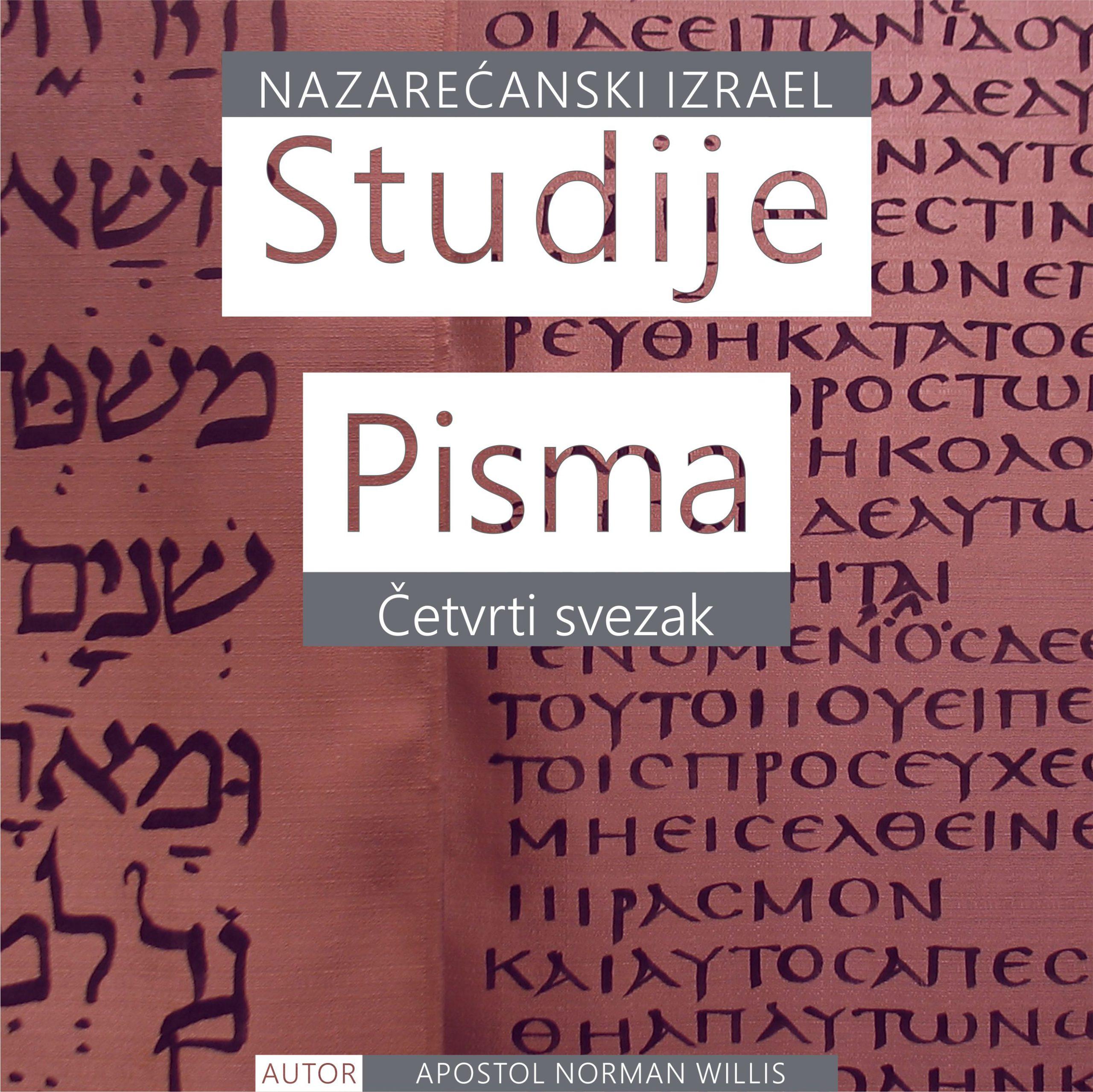 Nazarećanske Studije Pisma: Četvrti svezak