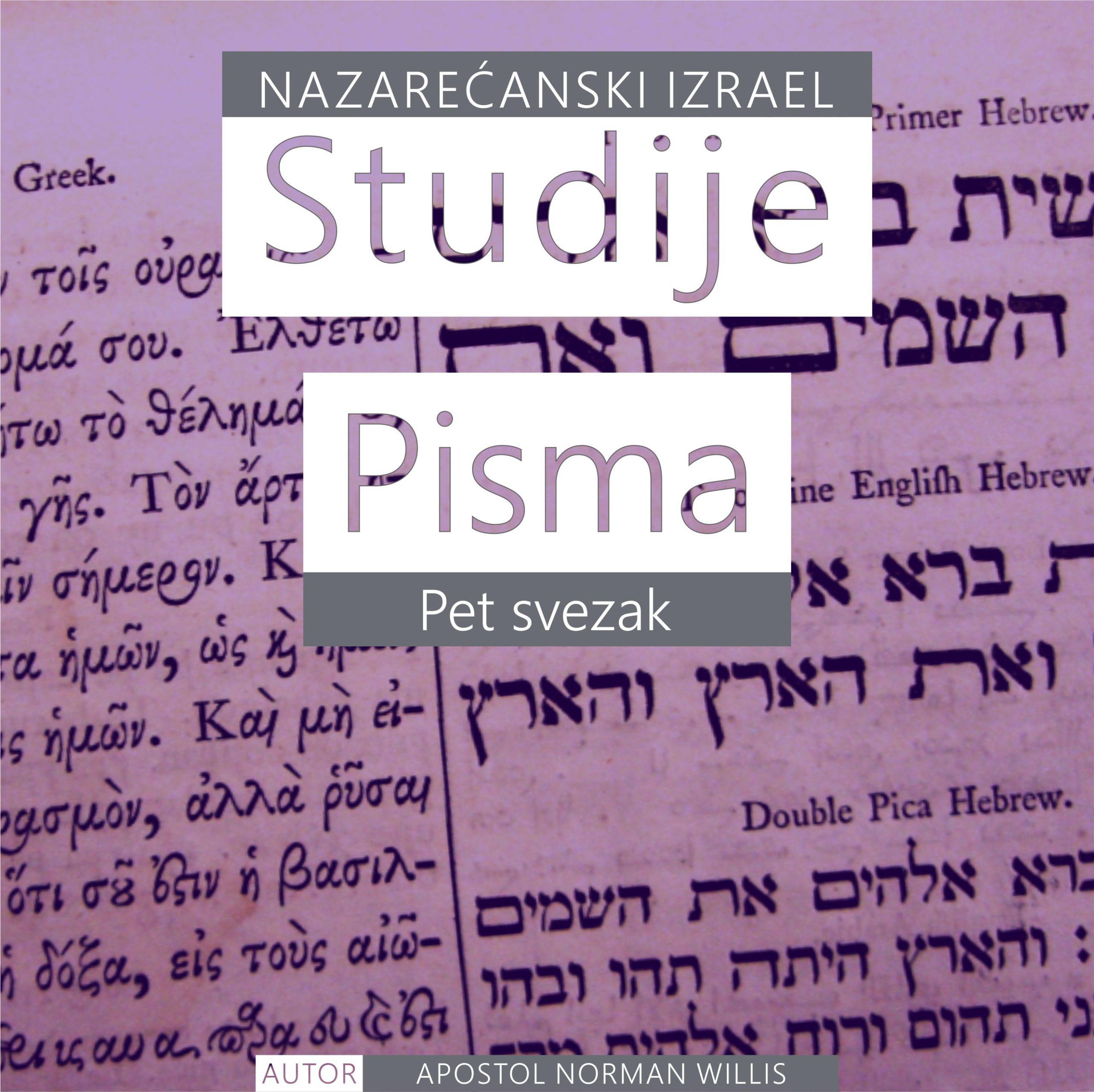 Nazarećanske Studije Pisma: Pet svezak