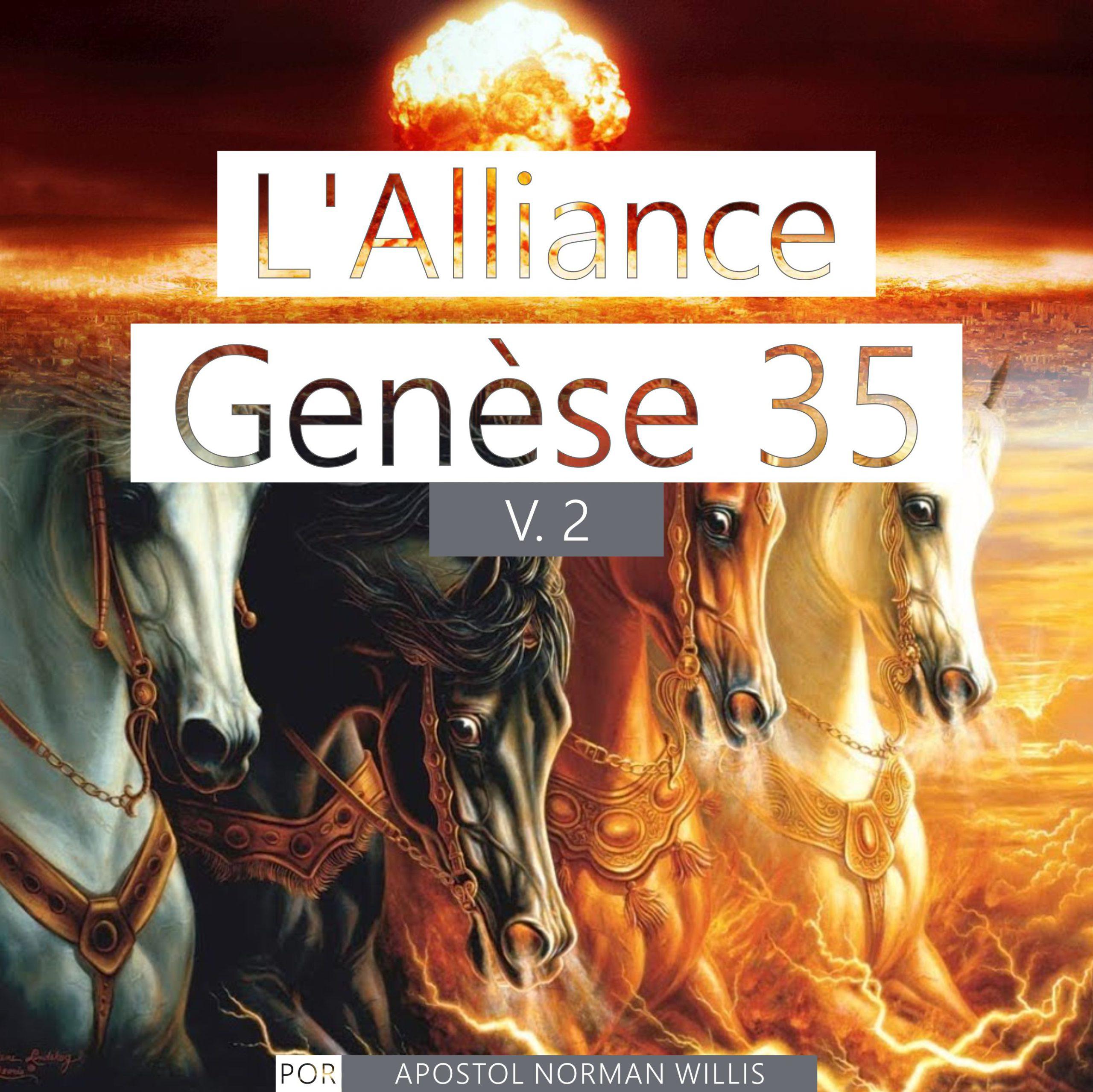 L'Alliance Genesis 35 v2