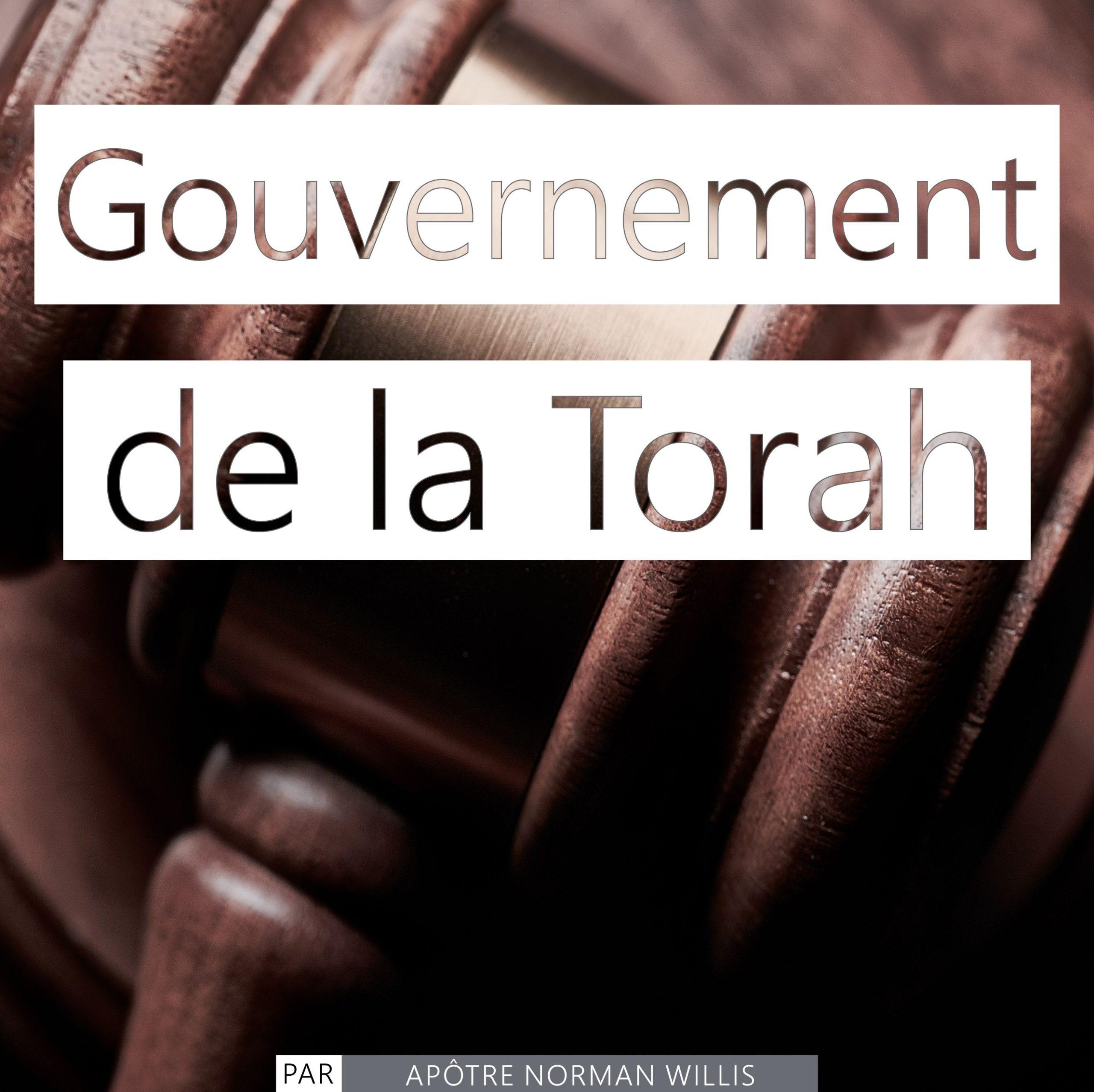 Gouvernement de la Torah