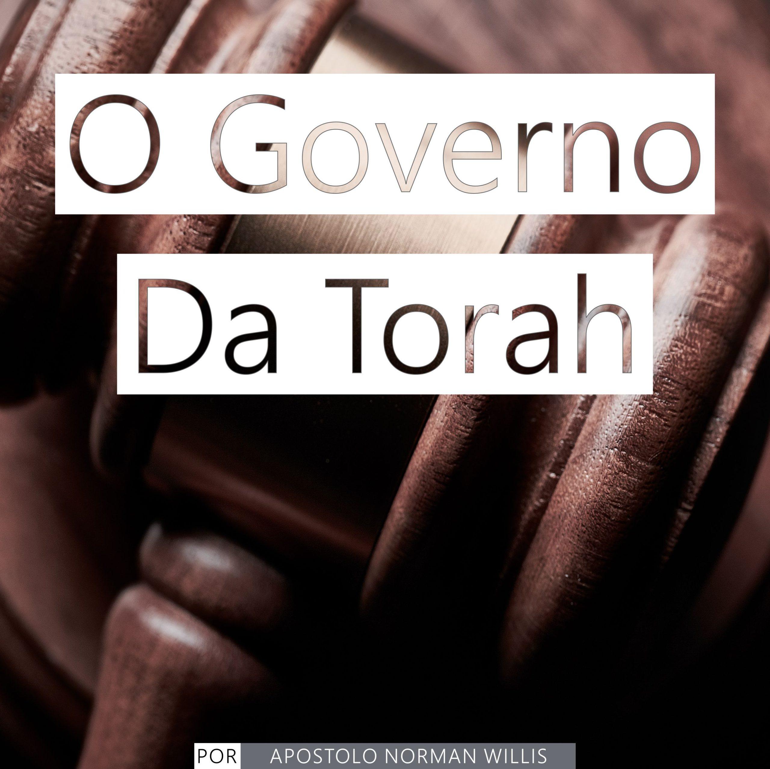 O Governo da Torah