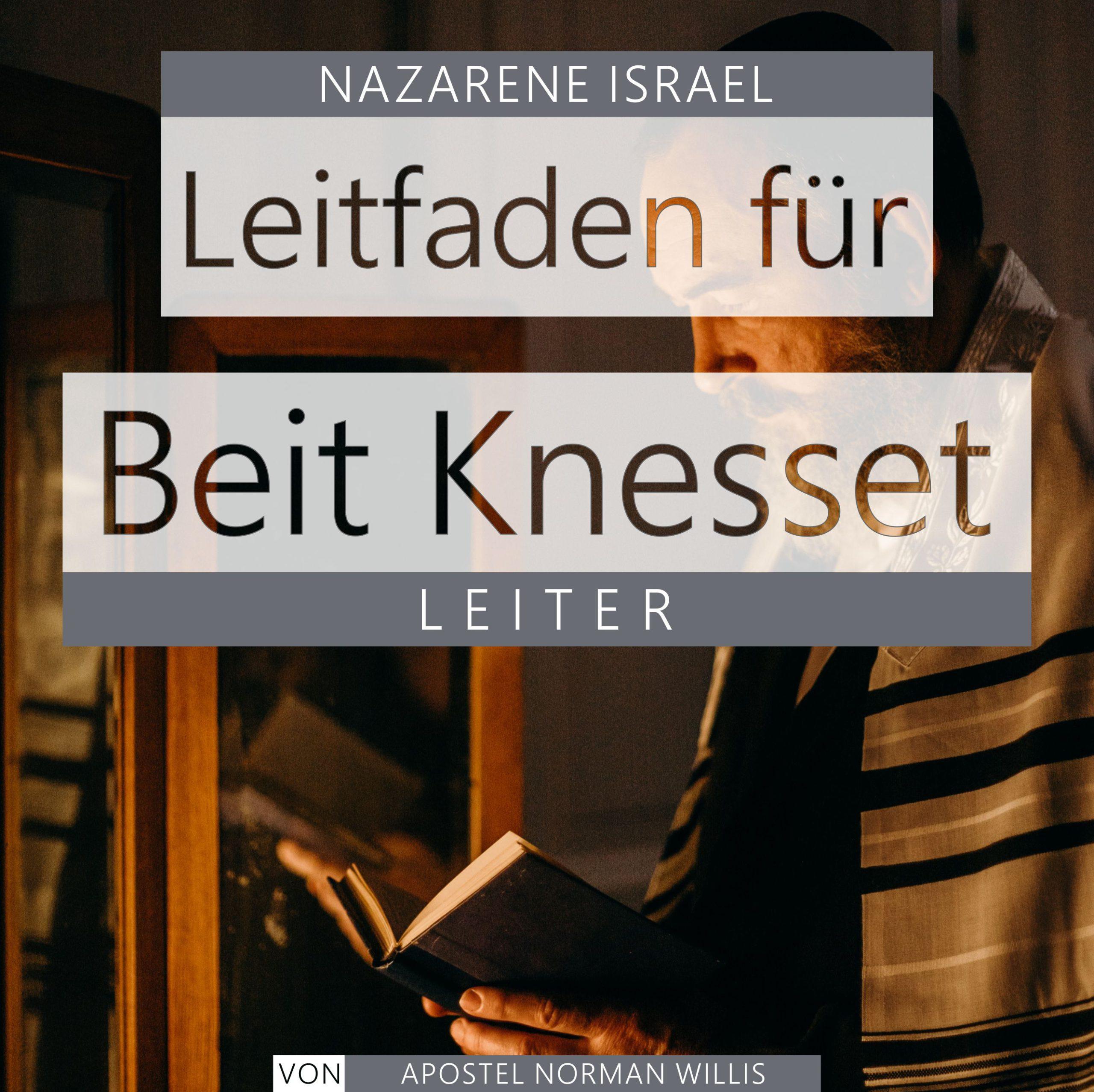Leitfaden für Beit Knesset
