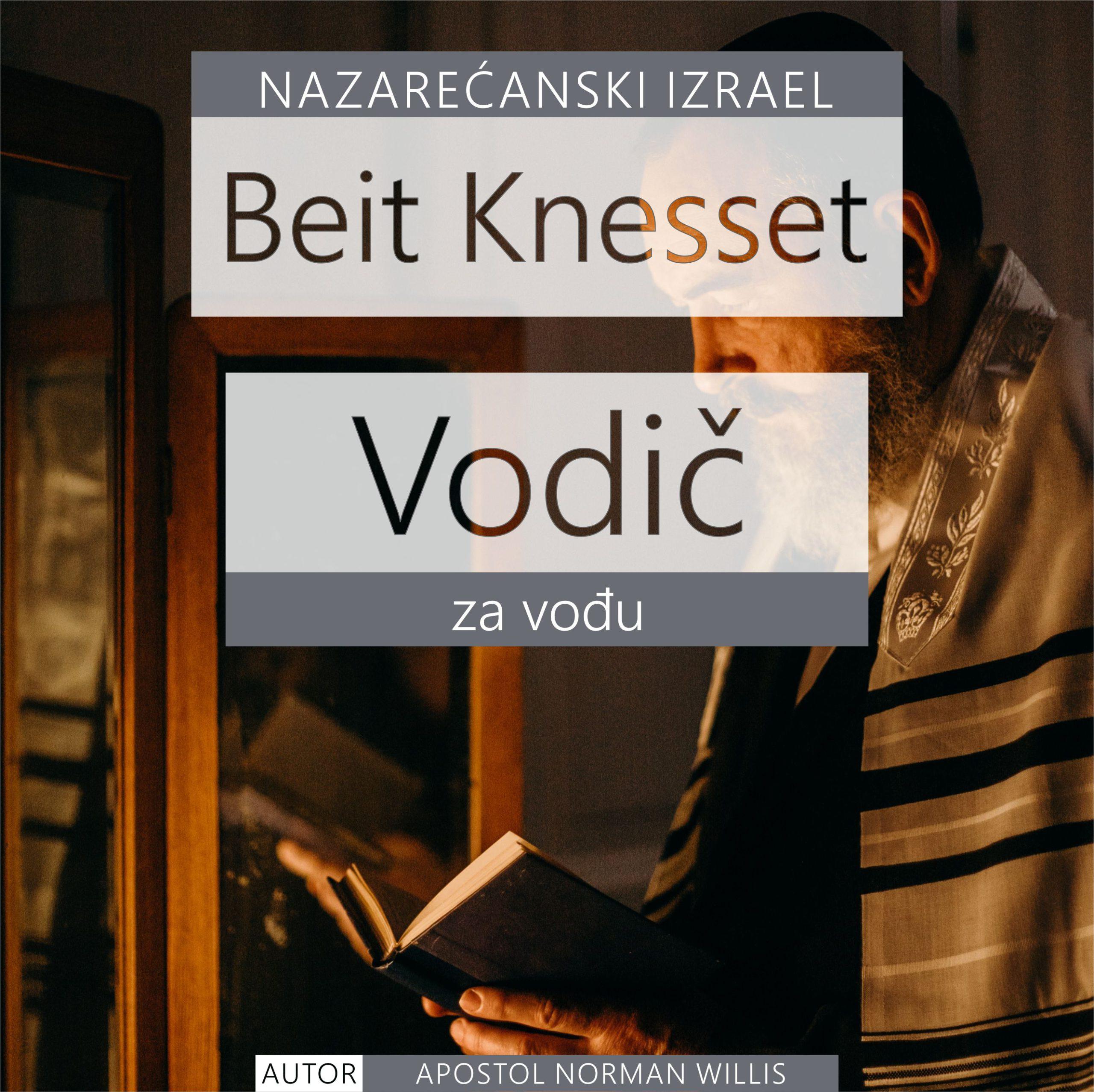 Beit Knesset Vodič za vođu