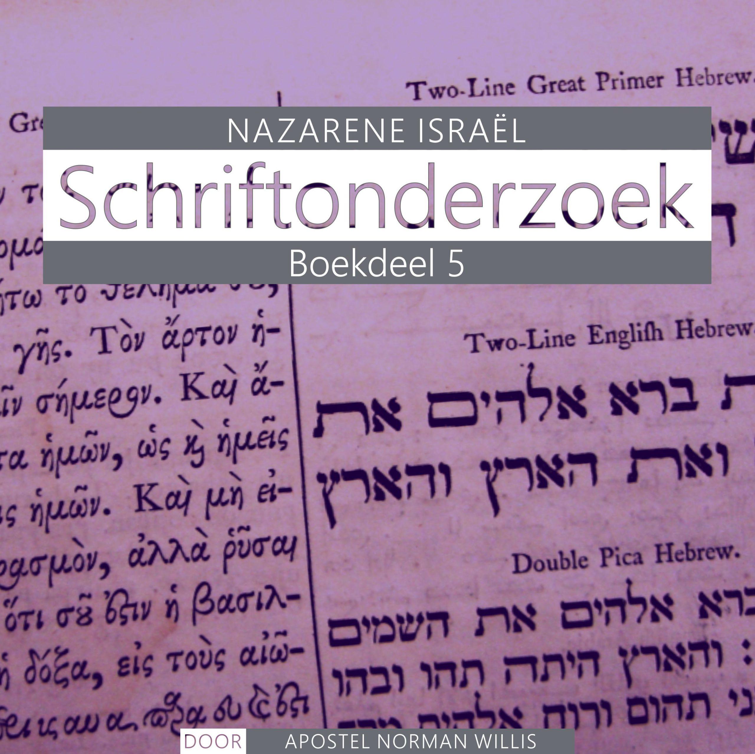 Nazarener Schriftonderzoek Boekdeel 5