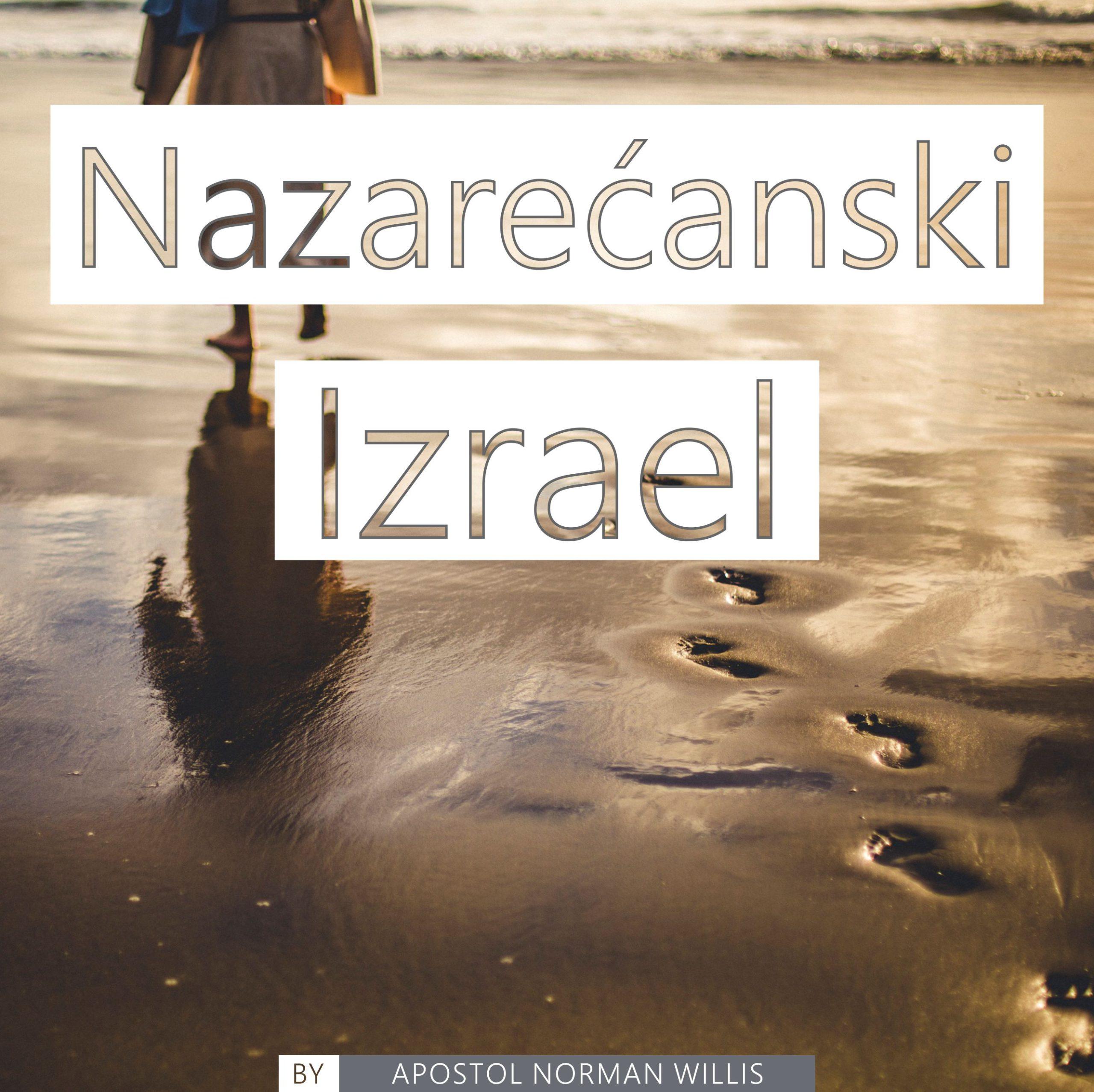 Nazarećan-ski Izrael
