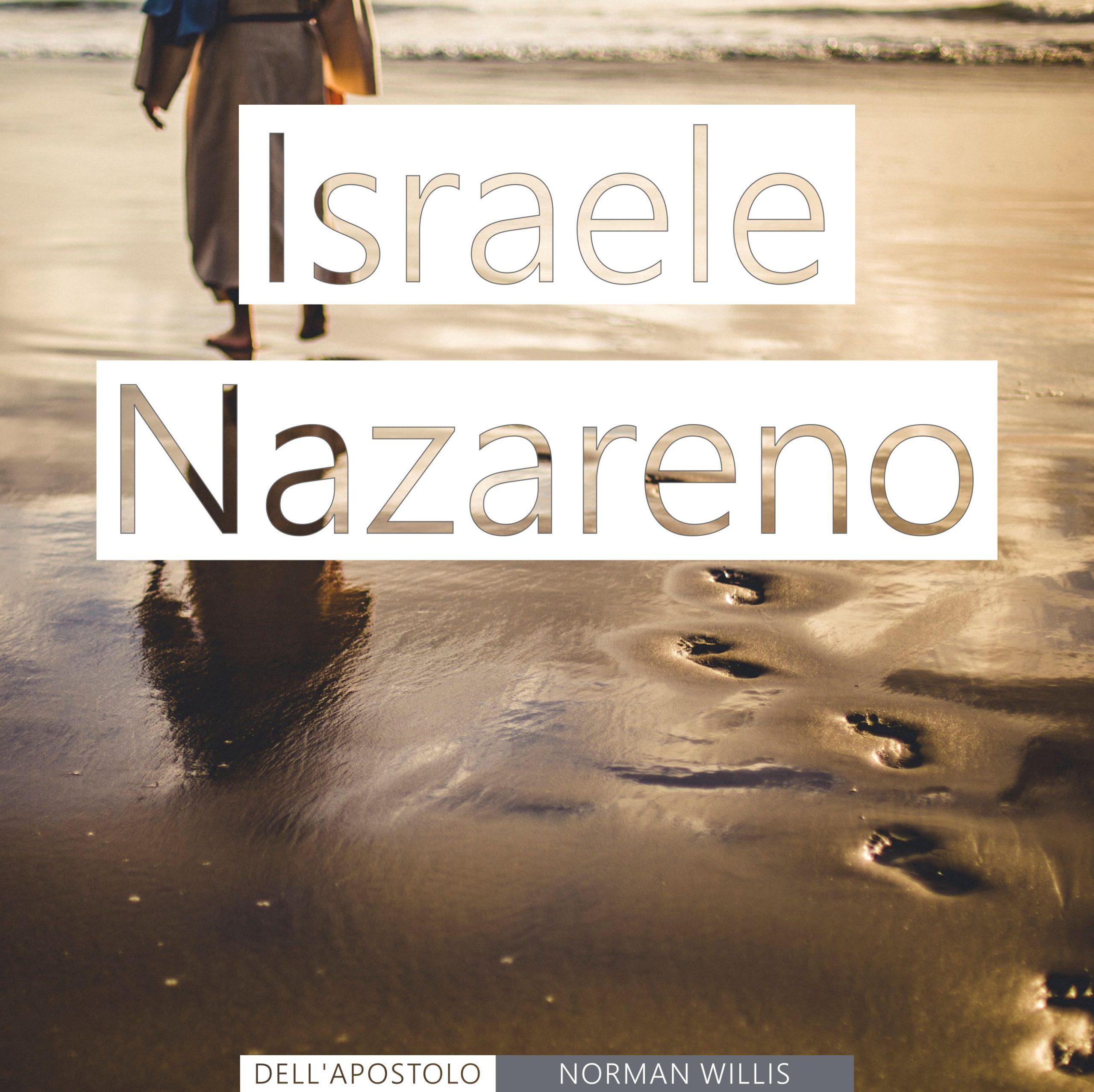 Israele Nazareno
