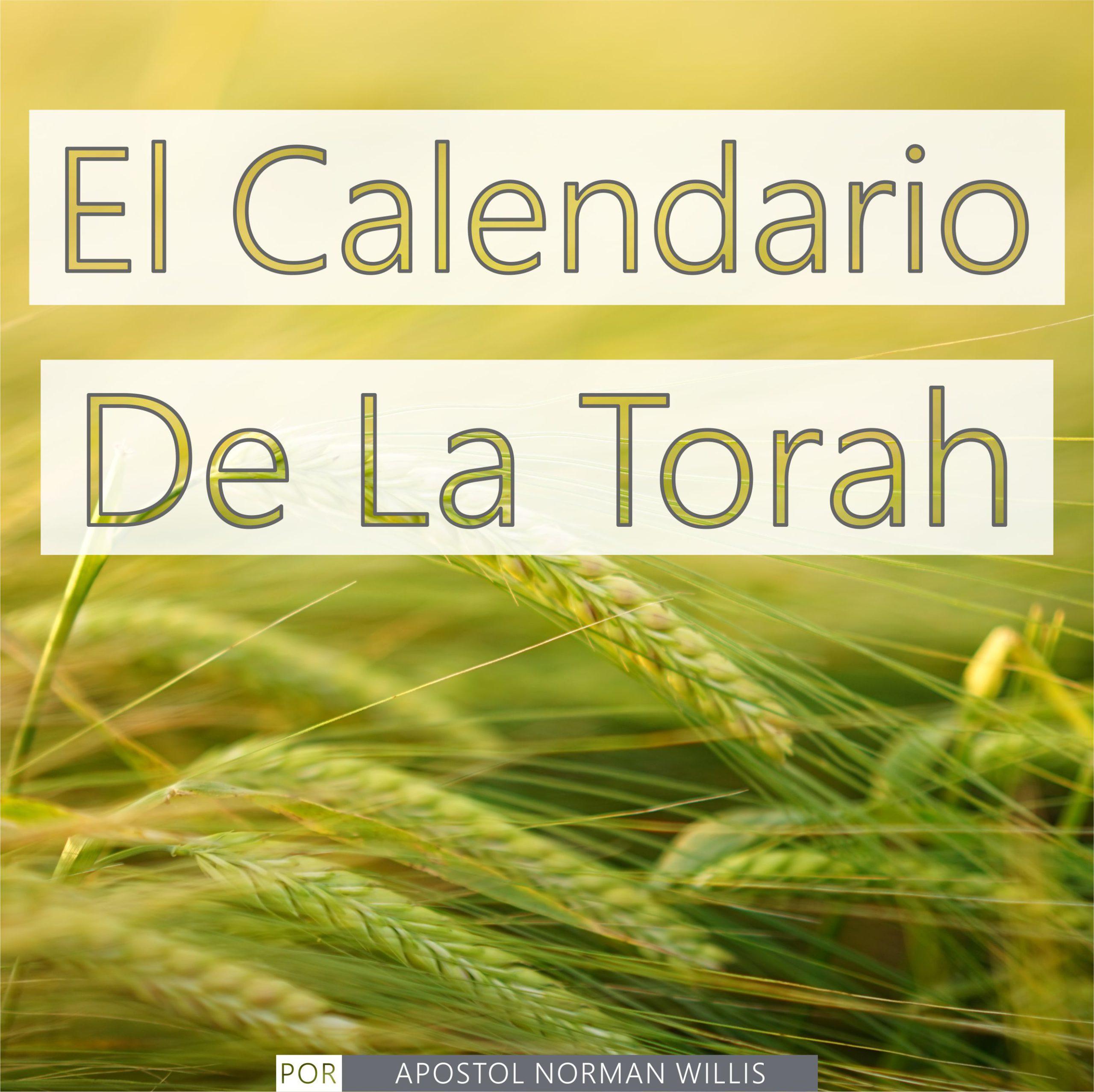 El Calendario de la Torah