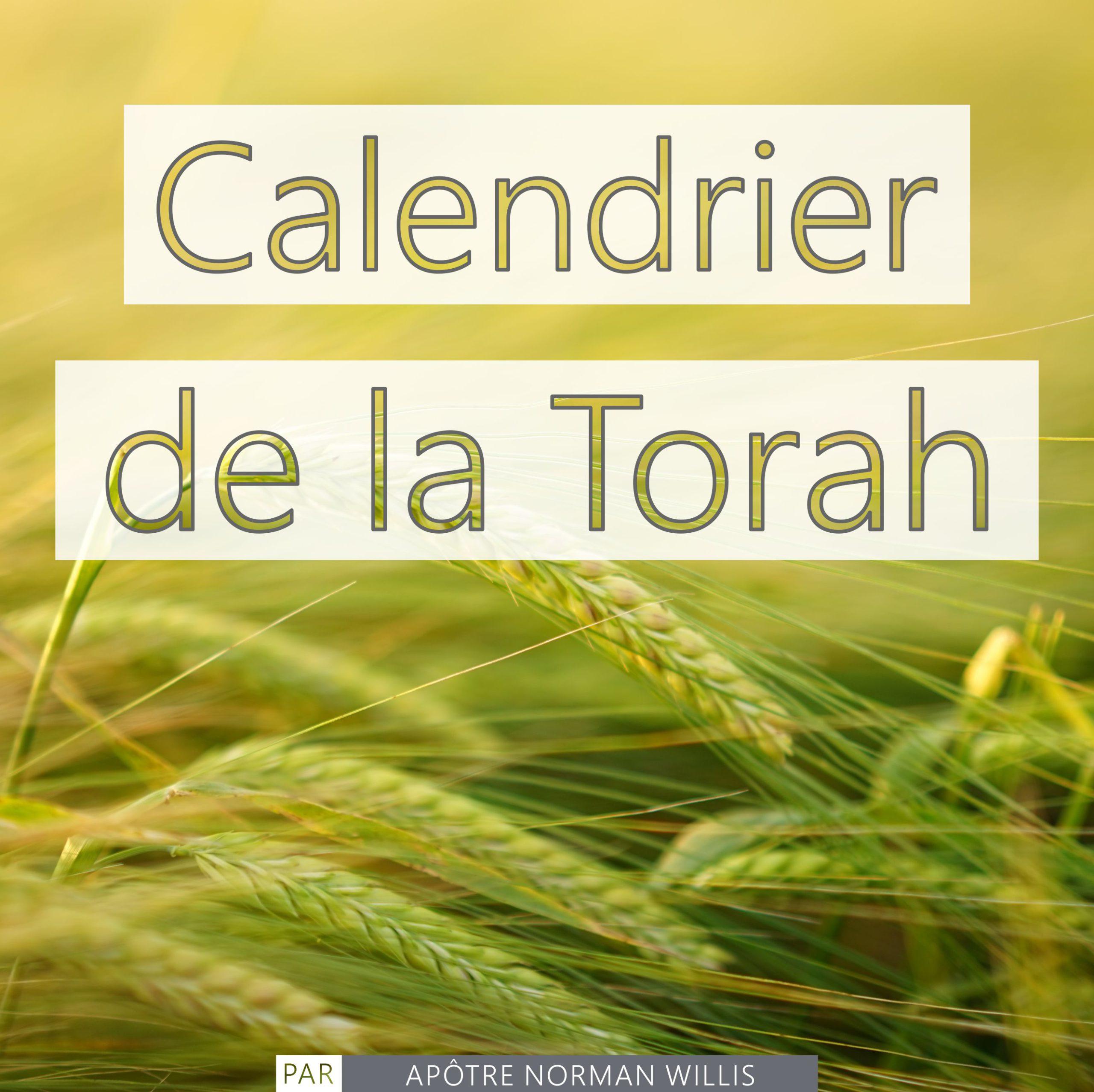 Calendrier de la Torah