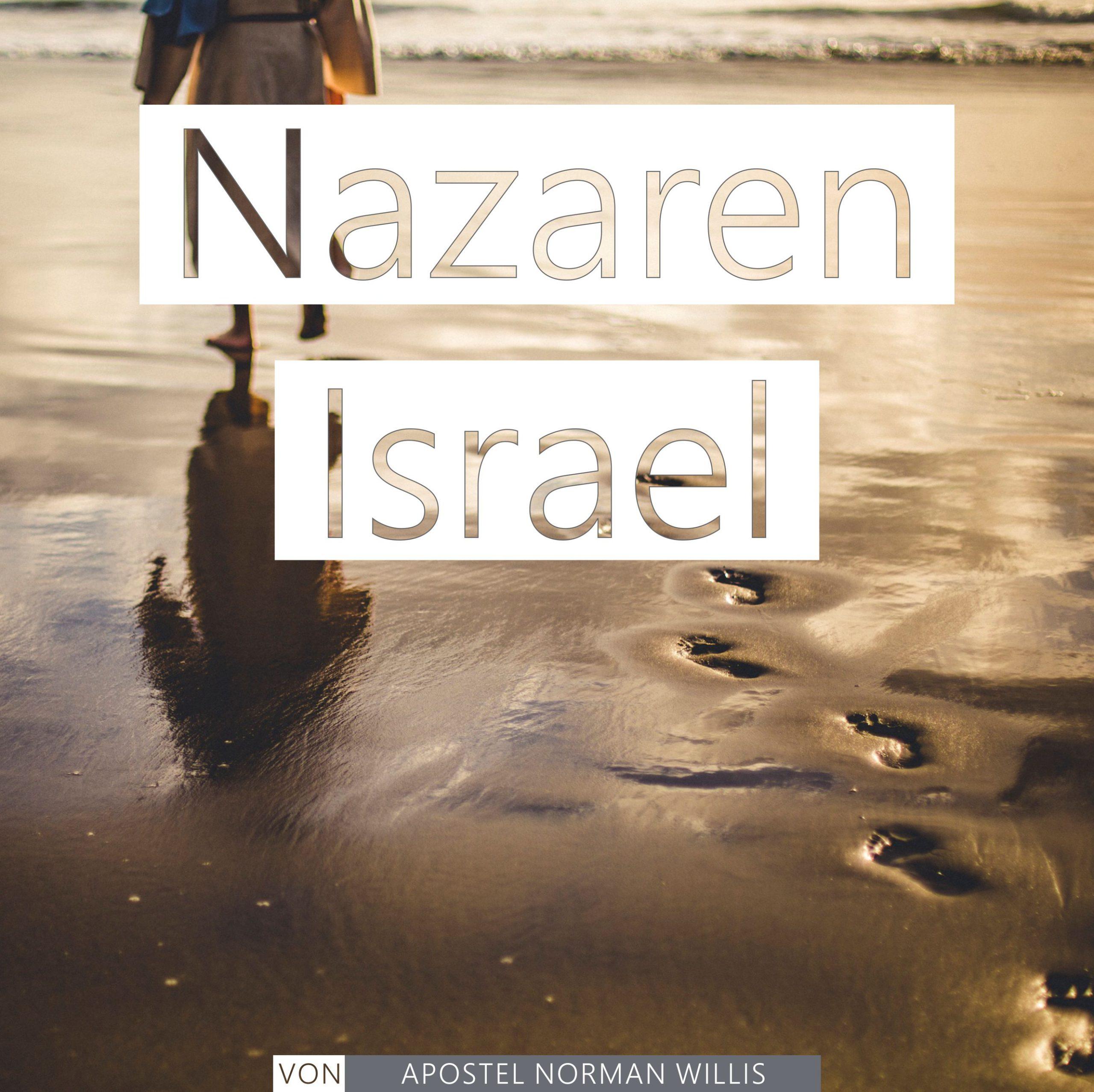 Nazaren Israel